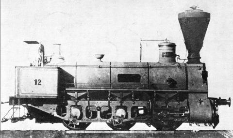 MÁV355 mozdony